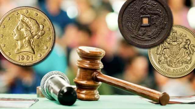 Аукцион старинных монет
