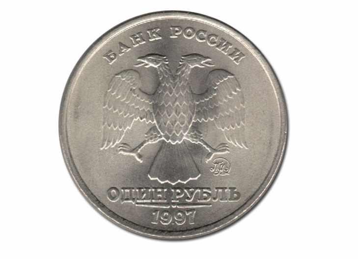 Аверс 1 рубль 1997