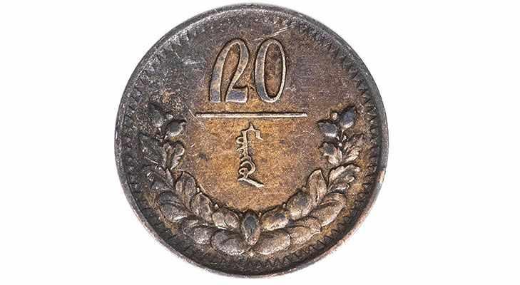 Мунгу 1925 года