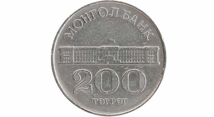 200 тугриков
