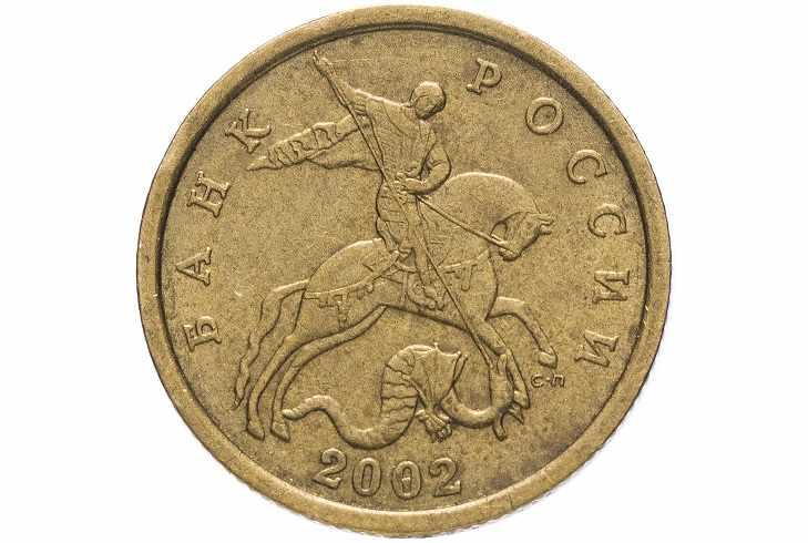 Штемпельный блеск монеты