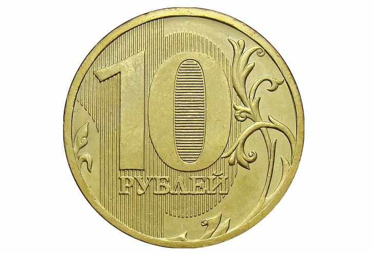 Реверс монеты 10 рублей 2011