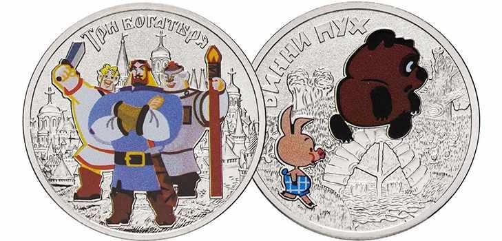 Монета 25 рублей 2017 года Российская мультипликация