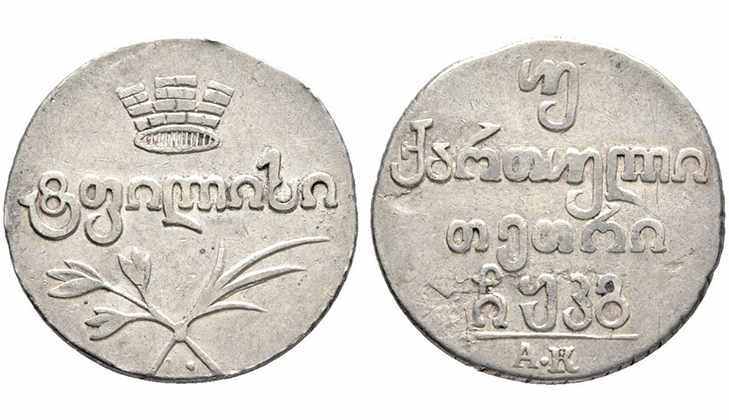 Монета двойной абаз 1823 года