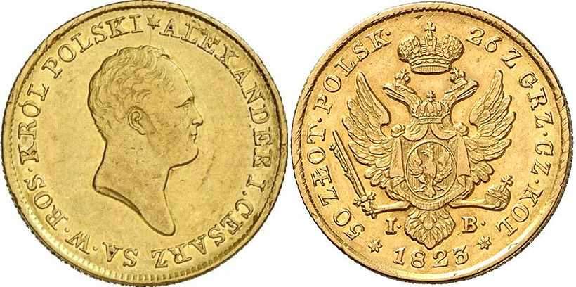 Монета 50 злотых 1823 года