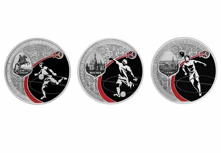 Монеты из серебра к ЧМ 2018-6