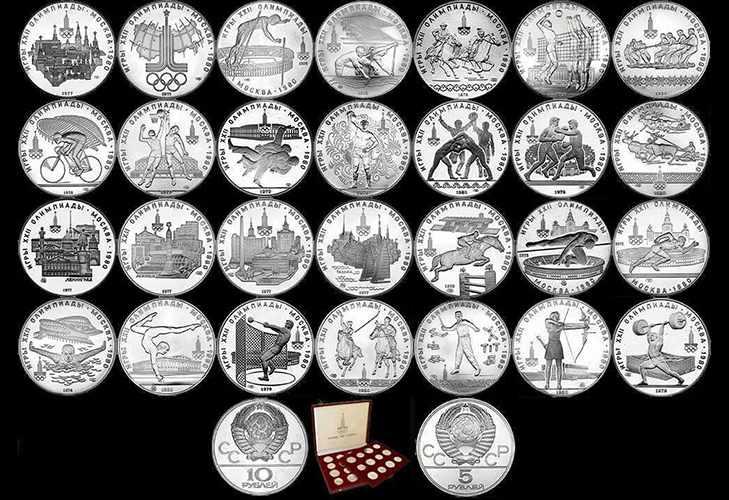 Набор монет «Олимпиада-80»