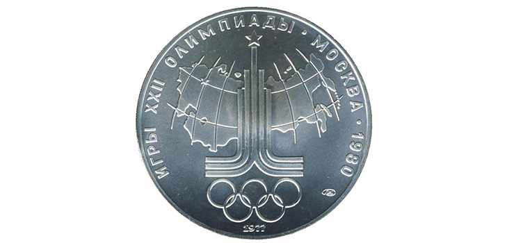 Карта СССР - монета Олимпиада-80