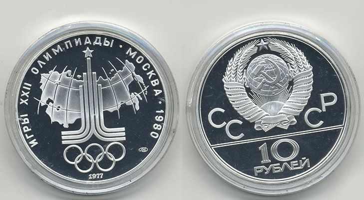 Серебряные монеты к Олимпиаде-80