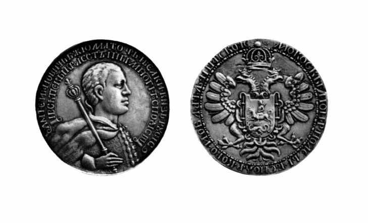 Серии новоделов царских монет
