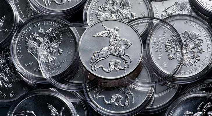 Россыпь монет Георгий Победоносец