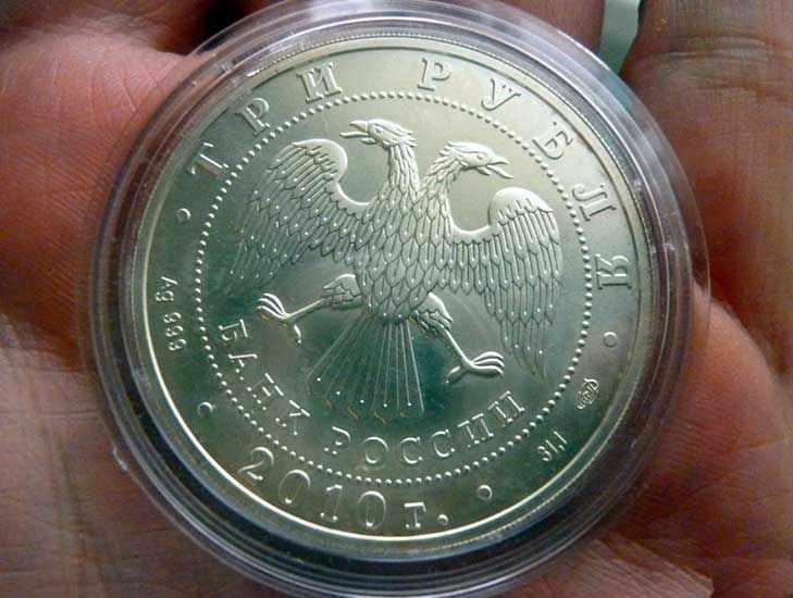 Монета в капсуле