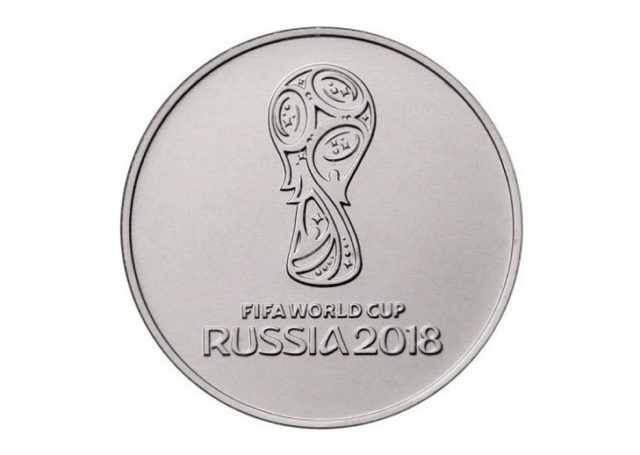 Серебряная монета ЧМ 2018