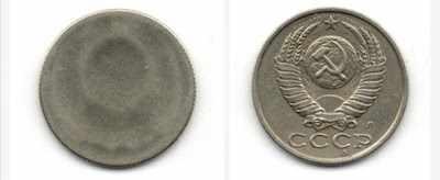 Односторонний чекан 15 копеек 1991 года
