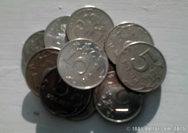 Пятирублевые монеты