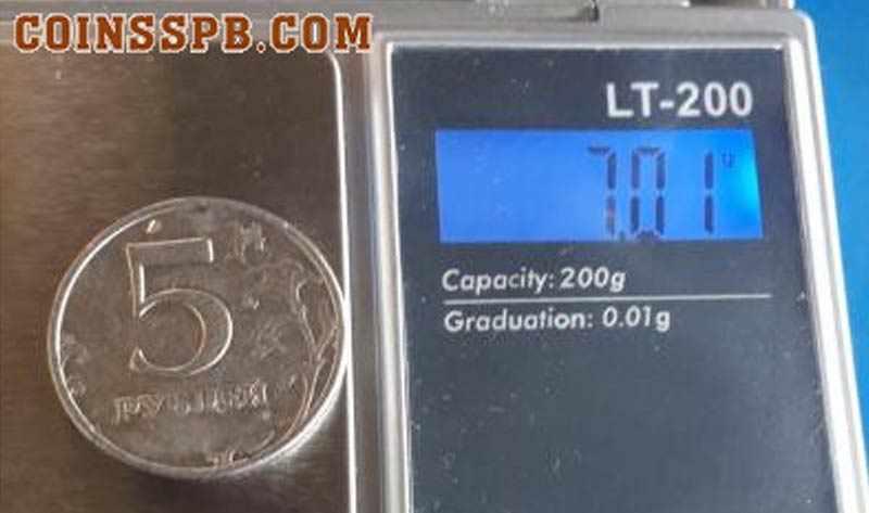 магнитная монета 1997 года