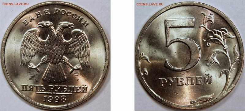 Ценная монета с штемпельным блеском