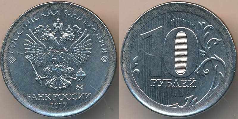 уникальная десятка на кружке от 5-рублевой монетки
