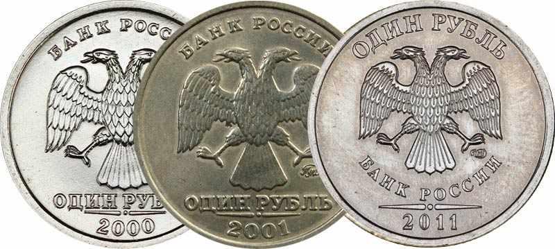 Фото самых ценных современных монет