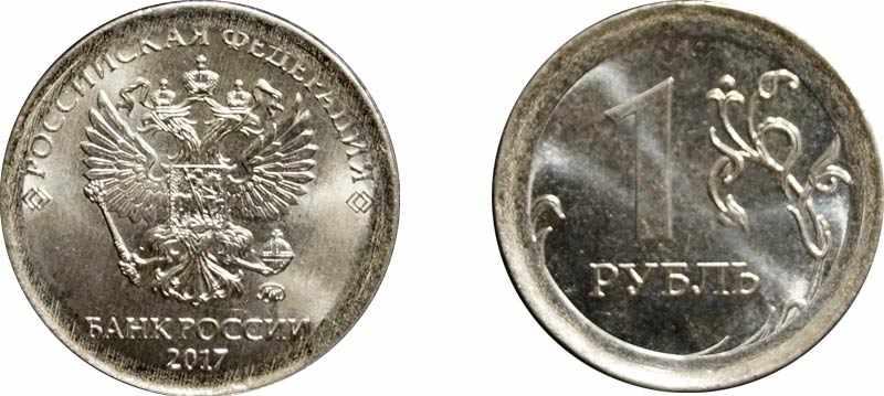 пример гибридной монеты