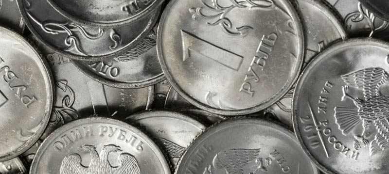 самые ценные редкие и дорогие монеты России 1 рубль