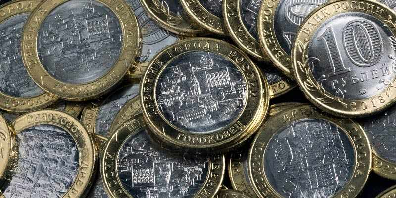 юбилейные монеты 10 рублей