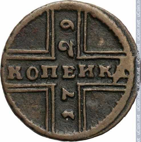 Монета &gt, 1копейка, 1728-1729 - Россия - obverse
