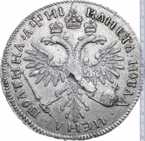 Монета &gt, 1полтина, 1718-1722 - Россия - obverse