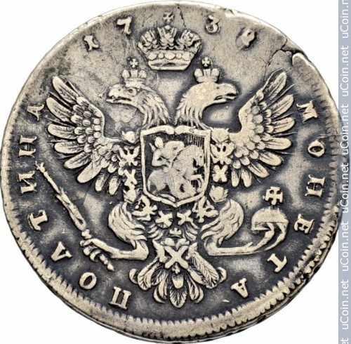 Монета &gt, 1полтина, 1737-1740 - Россия - obverse