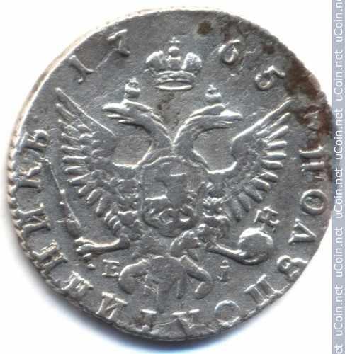Монета &gt, 1полуполтинник, 1764-1766 - Россия - obverse