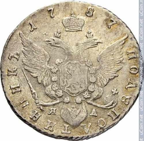 Монета &gt, 1полуполтинник, 1779-1796 - Россия - obverse