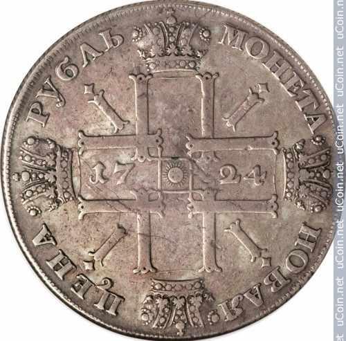 Монета &gt, 1рубль, 1724-1725 - Россия - obverse