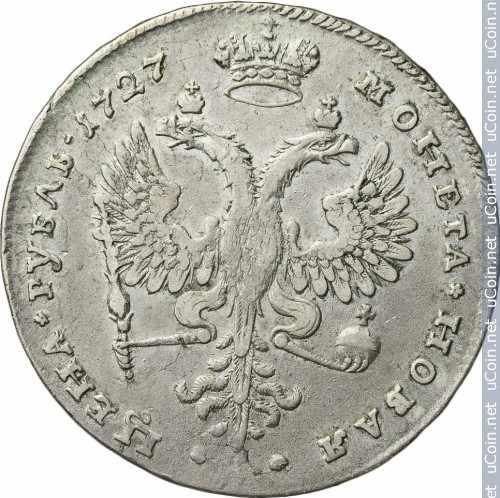 Монета &gt, 1рубль, 1727 - Россия - obverse