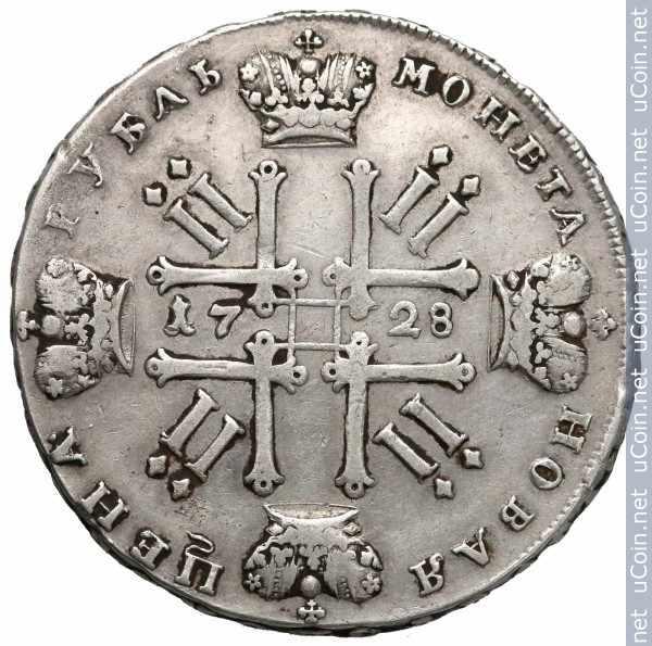 Монета &gt, 1рубль, 1727-1729 - Россия - obverse