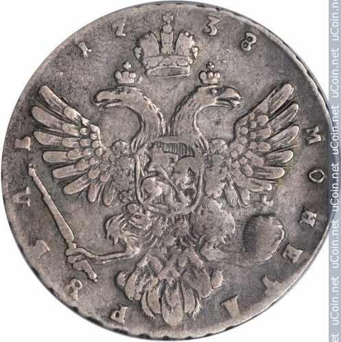 Монета &gt, 1рубль, 1738-1740 - Россия - obverse