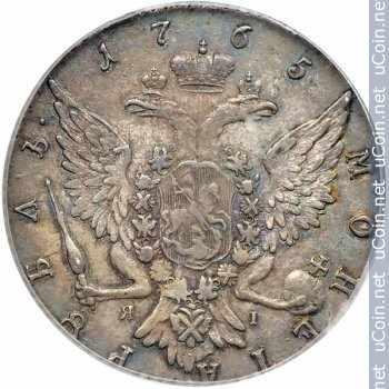 Монета &gt, 1рубль, 1762-1765 - Россия - obverse