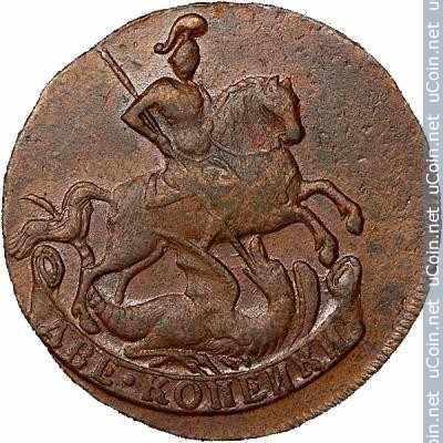 Монета &gt, 2копейки, 1757-1762 - Россия - obverse