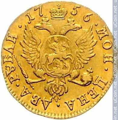 Монета &gt, 2рубля, 1756-1758 - Россия - obverse
