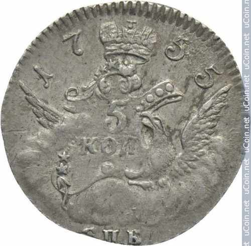 Монета &gt, 5копеек, 1755-1756 - Россия - obverse