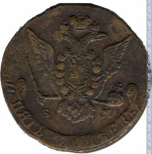 Монета &gt, 5копеек, 1763-1796 - Россия - obverse