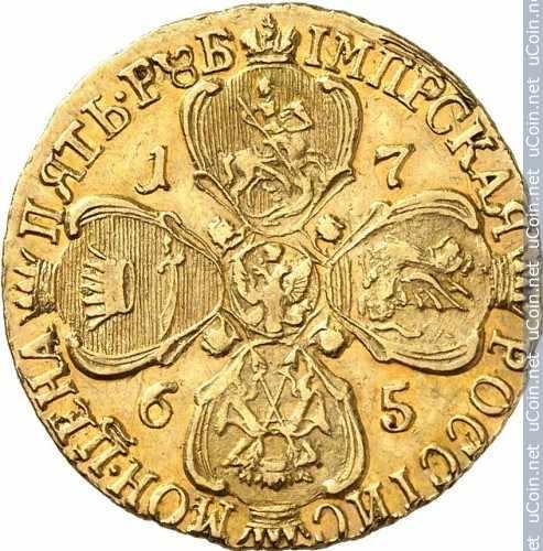 Монета &gt, 5рублей, 1764-1765 - Россия - obverse
