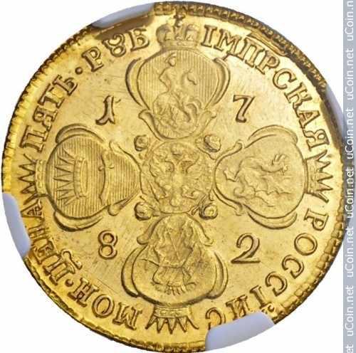 Монета &gt, 5рублей, 1778-1782 - Россия - obverse