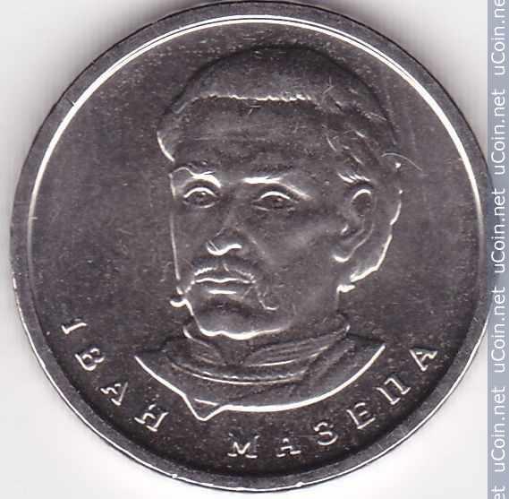 Монета &gt, 10гривен, 2020-2021 - Украина - obverse