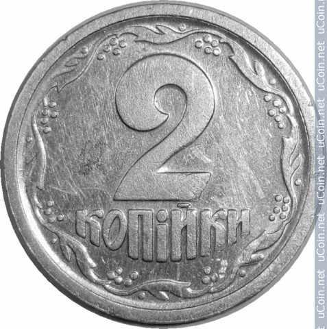 Монета &gt, 2копейки, 1992-1996 - Украина - obverse