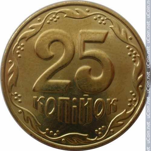 Монета &gt, 25копеек, 2014-2018 - Украина - obverse