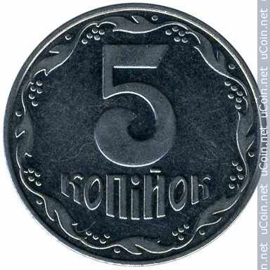 Монета &gt, 5копеек, 2001-2018 - Украина - obverse