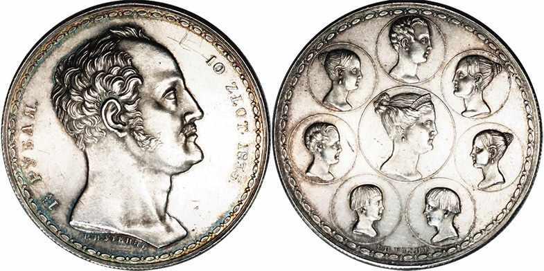 1&frac12, рубля - 10 злотых 1835 года Семейный