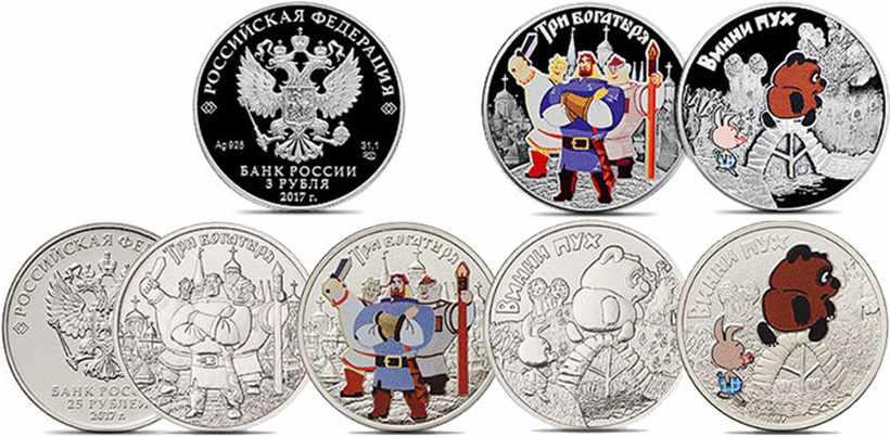 Первый выпуск серии Российская (советская) мультипликация