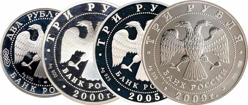 Серебряные монеты РФ
