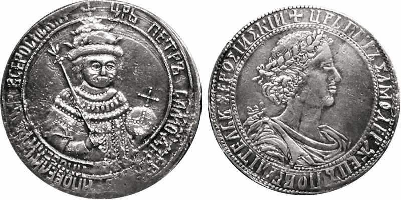 Пробные полтины 1699 г.